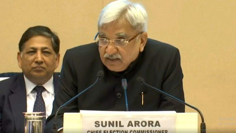Lok Sabha Elections 2019: लोकसभा निवडणूक 7 टप्प्यामध्ये होणार, पहिला टप्पा 11 एप्रिल रोजी तर निकाल 23 मे रोजी लागणार