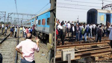 कल्याण: मनमाड-मुंबई पंचवटी एक्स्प्रेसचे कपलिंग तुटले; तीन डब्यांसह इंजिन सीएसटीच्या दिशेने रवाना (Video)
