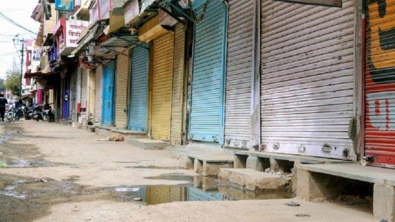 आदिवासी आणि दलितांची आज 'भारत बंद'ची घोषणा; प्रयागराज येथे गोमती एक्स्प्रेस रोखली