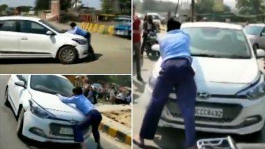 कारच्या बोनेटला लटकलेल्या पीडित व्यक्तीसह कारचालकाचा 2 किलोमीटरचा प्रवास (Viral Video)