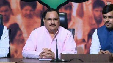 Lok Sabha Elections 2019: 'भाजप'ची पहिली उमेदवार यादी जाहीर; महाराष्ट्रात या लोकांना मिळाली उमेदवारी
