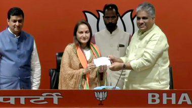 Lok Sabha Elections 2019: अभिनेत्री जयाप्रदा यांचा भाजप पक्षात प्रवेश