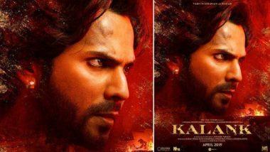 Kalank First Look: 'कलंक' या मल्टी स्टारर सिनेमातील वरुण धवन याचा जबरदस्त लूक आऊट!