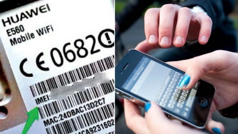 फोनचा IMEI नंबर का महत्वाचा असतो हे तुम्हाला माहिती आहे का?