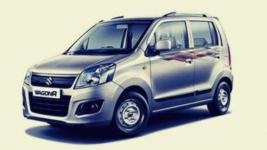 नवी Maruti Suzuki Wagon R CNG कार Santro पेक्षा किंमत किमतीत खरेदी करता येणार