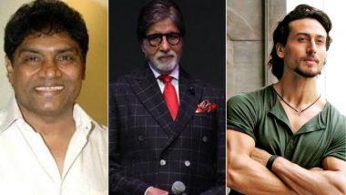 Real Name of Bollywood Stars: बॉलिवूड मधील 'या' दिग्गज कलाकारांची खरी नावे तुम्हाला माहिती आहेत का?
