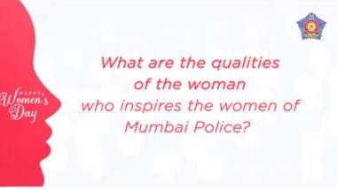 Happy Women's Day: जागतिक महिला दिनानिमित्त महिला पोलिसांकडून सर्व महिलांना शुभेच्छा! (Video)