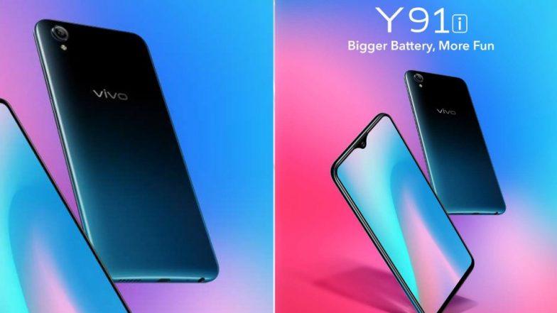 लवकरच लॉन्च होणार Vivo कंपनीचा नवा स्मार्टफोन, किंमत फक्त 8 हजार रुपयांपेक्षा कमी