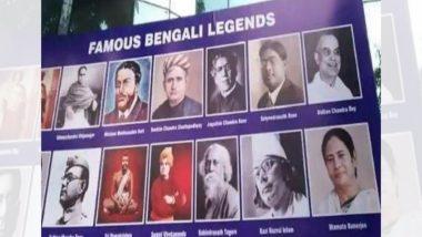 प्रसिद्ध बंगाली दिग्गजांसोबत ममता बॅनर्जी होर्डिंगवर झळकल्याने नेटकऱ्यांकडून टीका