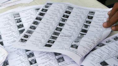 Mumbai City District Voter List: मुंबईकरांनो, मतदार यादीमध्ये फोटो नसल्यास नाव वगळले जाणार; 'या' ठिकाणी चेक करा फोटो नसलेल्या मतदारांची यादी