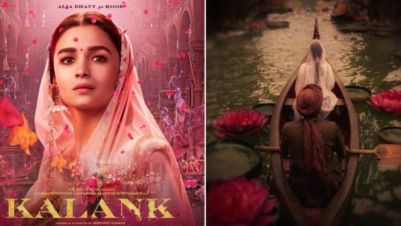 'कलंक' मधून राणीच्या रुपात झळकली आलिया भट्ट, चित्रपटाचे नवीन पोस्टर लॉन्च