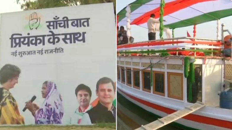प्रियांका गांधी आजपासून बोटीतून गंगायात्रा करणार