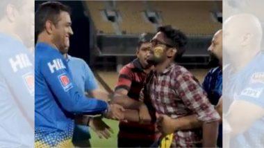 महेंद्र सिंग धोनी सोबत सेल्फी फोटो काढण्याच्या उत्सुकतेमुळे क्रिकेटच्या मैदानात उडी, धोनीने चाहत्याला पळवले (Video)