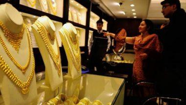 Gold Rate: सोन्याचे दर 39 हजार रुपयांच्या घरात, जाणून घ्या सराफा बाजारमधील आजचे भाव