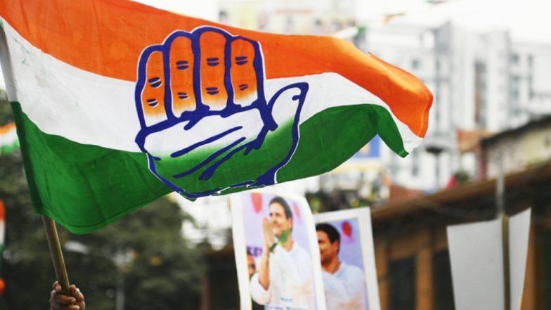 Lok Sabha Election 2019: काँग्रेस पक्षाकडून लोकसभा निवडणुकीसाठी उमेदवारांची पाचवी यादी जाहीर
