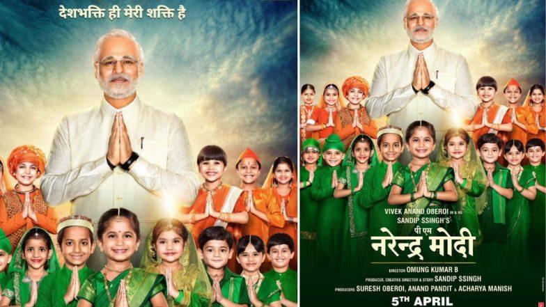 PM Narendra Modi Biopic: तिरंगाच्या रंगातील 'पीएम मोदी' या बायोपिक चित्रपटाचे नवे पोस्टर लॉन्च, प्रदर्शित होण्याची तारीख पुन्हा बदलली