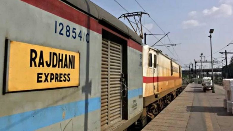 मध्य रेल्वे मार्गावरील सीएसएमटी - हजरत निजामुद्दीन राजधानी एक्स्प्रेस आता आठवड्यातून 4 दिवस धावणार