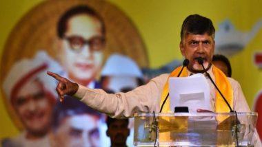 Lok Sabha Elections 2019: जगमोहन रेड्डी म्हणजे तुळशीच्या बागेतील गांजा याचे झाड - चंद्रबाबू नायडू