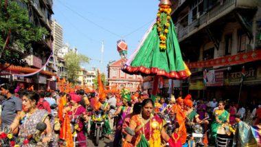 Gudi Padwa 2019: पारंपरिक पद्धतीने साजऱ्या होणारा यंदाचा गुढी पाडवा कधी आणि शुभ मुहर्त याबद्दल अधिक जाणून घ्या