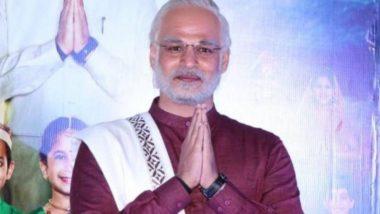 PM Modi Biopic: लोकसभा निवडणुकीपूर्वी पीएम मोदी यांचा बायोपिक प्रदर्शित करु नये, काँग्रेस पक्षाची निवडणुक आयोगाकडे धाव