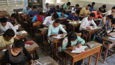महाराष्ट्र दुष्काळी भागातील 10वी, 12वीच्या विद्यार्थ्यांना संपूर्ण फी माफी; राज्य सरकारचा निर्णय