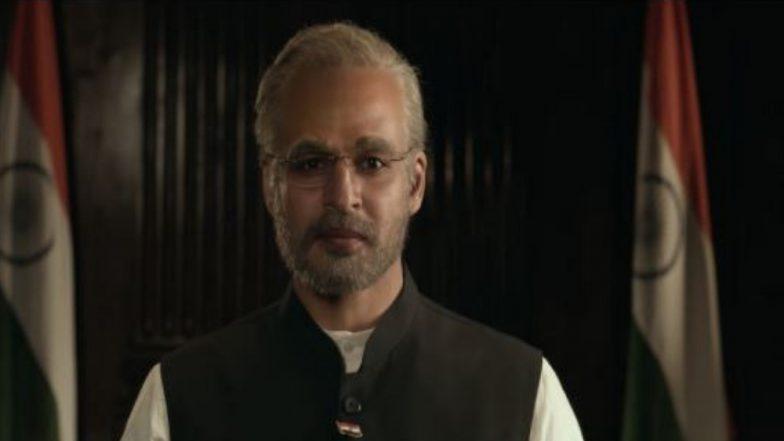 PM Modi Biopic: पीएम मोदी बायोपिक विरुद्ध भीम सेनेचा आवाज, चित्रपट प्रदर्शित करण्याचा तारखेवरुन 29 मार्चला होणार सुनावणी