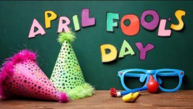 April Fools' Day 2019: एप्रिल फूल डे निमित्त खिल्ली उडवून तुम्हाला हसायला भाग पाडणारे YouTube वरील व्हिडिओ