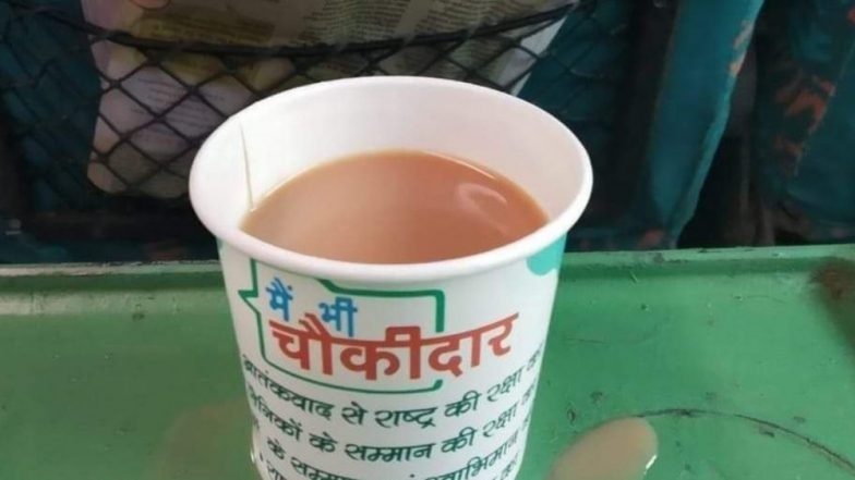 Lok Sabha Elections 2019: शताब्दी एक्सप्रेसमध्ये आढळले 'मैं भी चौकीदार' नावाने चहाचे कप, ठेकेदार आणि निरिक्षकावर कारवाई