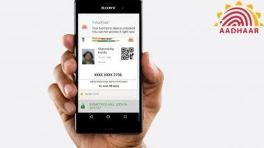 तुमचा स्मार्टफोन बनेल तुमचे आधार कार्ड, 'या' सोप्या पद्धतींचा करा उपयोग
