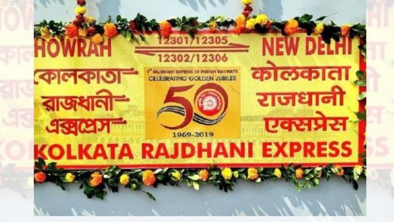 भारताच्या पहिल्या राजधानीला एक्सप्रेसला पूर्ण झाली 50 वर्ष, दिल्लीत झाले जंगी स्वागत