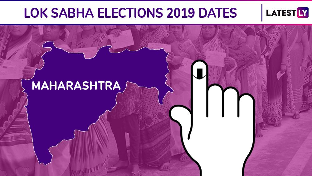 Lok Sabha Election 2019 Dates:  महाराष्ट्रात चार टप्प्यांमध्ये मतदान होणार, पहा एप्रिल महिन्यात कोणत्या चार दिवशी होणार मतदान?