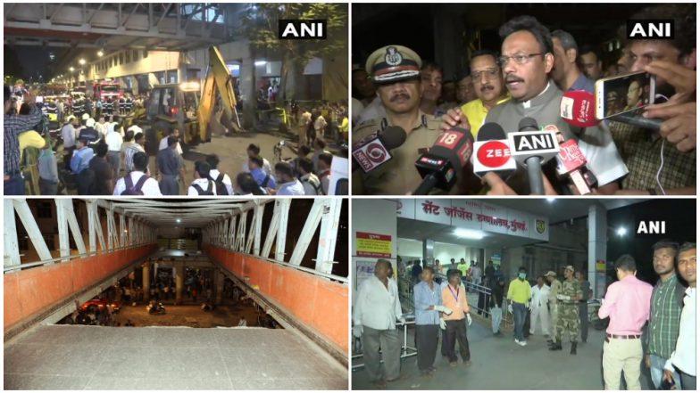 Photographs: मुंबई सीएसएमटी पादचारी पूल दुर्घटना छायाचित्रे
