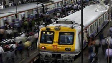 Mumbai Local Horror: कुर्ला स्थानकावर मोबाईल चोराच्या हल्ल्यात धावत्या लोकल मधून पडून तरुणी जखमी; आरोपी ताब्यात
