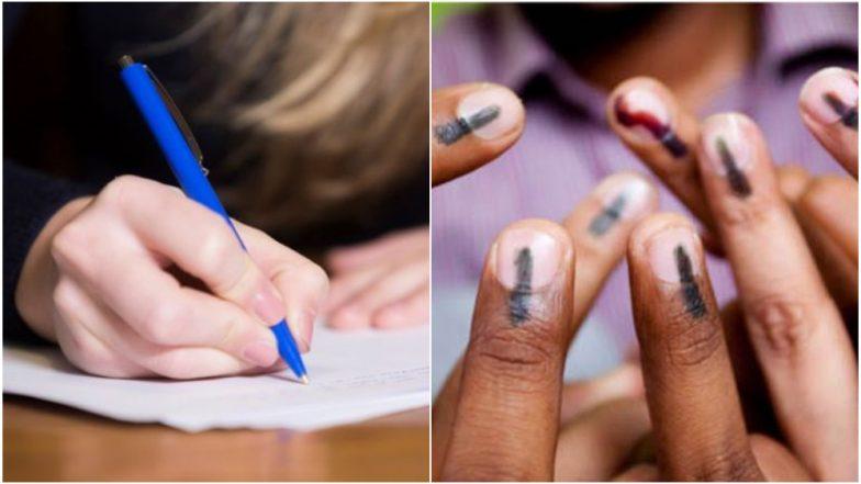 इलेक्शन इफेक्ट: निवडणूक कालावधीत येणाऱ्या परीक्षा पुढे ढकलल्या - मुंबई विद्यापीठाचा निर्णय