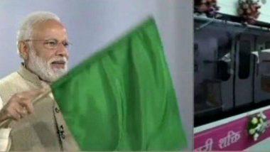 Nagpur Metro ला पंतप्रधान नरेंद्र मोदी यांचा हिरवा कंदील, 8 मार्चला मोफत प्रवासाची मुभा