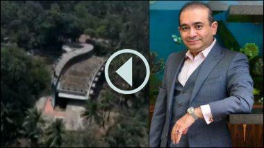 व्हिडिओ: स्फोटकांनीही टेकले हात; नीरव मोदी याचा बंगला खचला परंतू पडला नाही