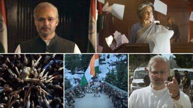 PM Narendra Modi Biopic Trailer: पंतप्रधान नरेंद्र मोदी बायोपिक ट्रेलरमध्ये RSS पासून ते पंतप्रधान होण्यापर्यंतच्या प्रवासाची झलक
