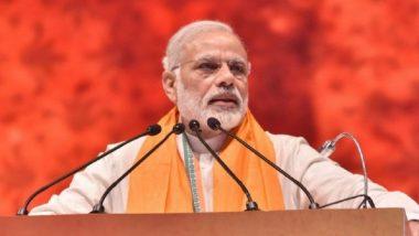 पंतप्रधान नरेंद्र मोदी यांच्याकडून जनतेला स्वातंत्र्य दिन, रक्षाबंधन सणाच्या शुभेच्छा