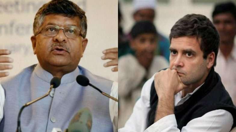 राहुल गांधी यांच्या संपत्तीवर शंका; 2004 मध्ये 55 लाख, तर 2014 मध्ये 9 कोटी कशी? : रविशंकर प्रसाद