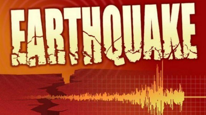 सातारा 4.8 रिश्टल स्केलच्या भूकंपाच्या धक्क्यांनी हादरलं
