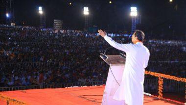 Lok Sabha Elections 2019: लोकसभा निवडणूक प्रचारासाठी शिवसेना स्टार प्रचारकांची नावे जाहीर