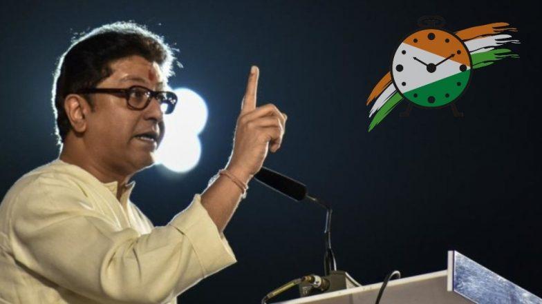 Lok Sabha elections 2019: राज ठाकरे करणार राष्ट्रवादी काँग्रेस पक्षाचा अप्रत्यक्ष प्रचार?