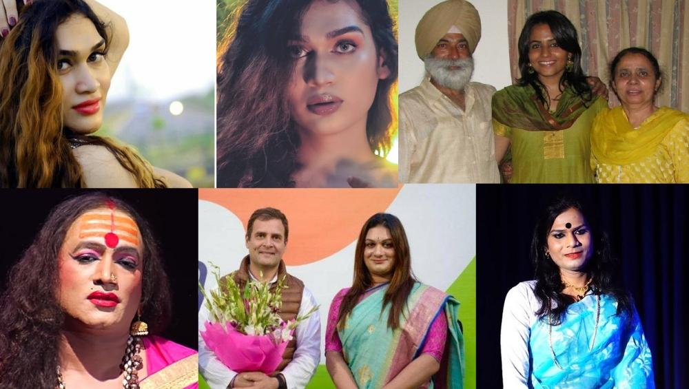 International Women's Day 2019: पाच भारतीय ट्रान्सजेंडर महिला ज्यांनी प्रवाहातील महिलांपेक्षाही केली दमदार कामगिरी
