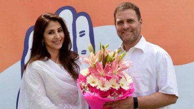 Lok Sabha Elections 2019: उर्मिला मातोंडकर हिला काँग्रेसकडून तिकीट जाहीर; उत्तर मुंबई मतदारसंघातून लढवणार निवडणूक