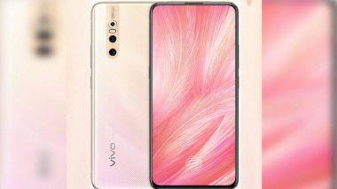 Vivo V17 स्मार्टफोन आज भारतात लाँच; पाहा 'किती' आहे किंमत