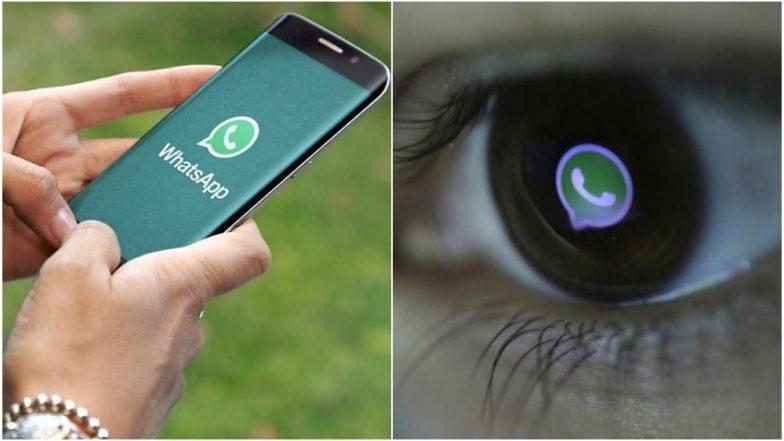 WhatsApp: फिंगरप्रिंट, फेस अनलॉक फिचर्स अॅक्टीव्ह करण्याची एकदम सोपी पद्धत