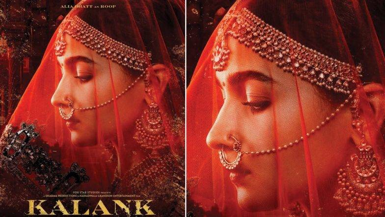 Kalank First Look: 'कलंक' चित्रपटातील आलिया भट्ट हिची भुमिका म्हणजे मोहक रुपाचा नजराणा