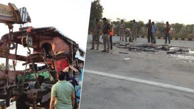 यमुना एक्सप्रेस-वे येथे भीषण अपघात, 8 जणांचा मृत्यू तर 30 गंभीर जखमी