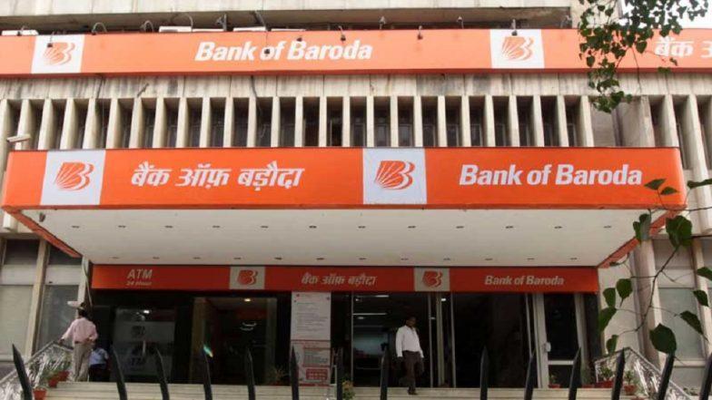 1 एप्रिलपासून बंद होणार या दोन महत्वाच्या बँका; 'बँक ऑफ बडोदा'मध्ये विलीनीकरण