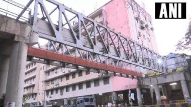 CSMT Bridge Collapse: म्हणून CSMT जवळील कोसळलेला तो पूल 'कसाब ब्रिज' म्हणून ओळखला जातो!